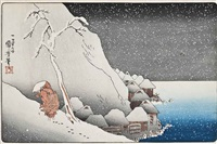 the exiled nichiren struggling in the snow up a hill on the island of sado (from koso goichidai ryakuzu) (oban yoko-e) by utagawa kuniyoshi