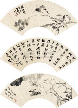 花鸟 书法 by song nian