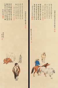 神骏图双帧 (wrangler and horses) (2 works) by ye yun and ma jin