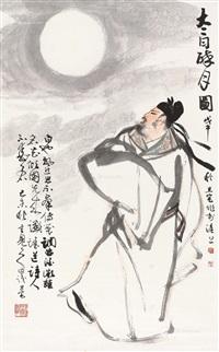 太白醉月 立轴 设色纸本 ( scholar) by liu danzhai