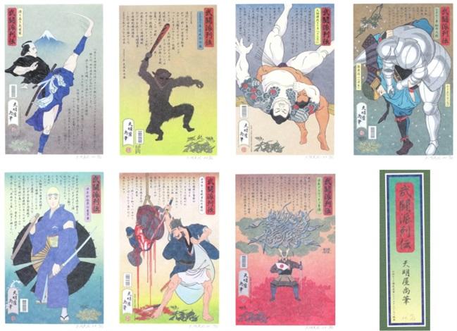 legendary warriors series (set of 7) by hisashi tenmyouya