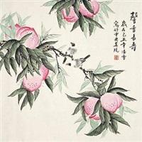 馨香长寿 by ling xue