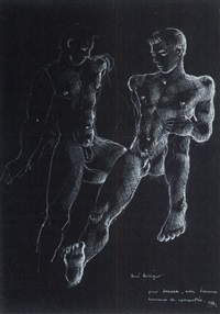 les deux amis by rene bolliger