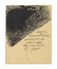 untitled (hare) by rabindranath tagore