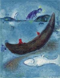le dauphin mort et les trois cents écus, from daphnis et chloé by marc chagall
