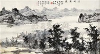 深竹渔隐 (landscape) by liang boyu