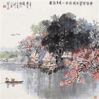 珠江三角洲小景 by liu lun