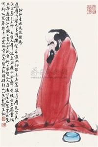 红衣达摩 by dai wei