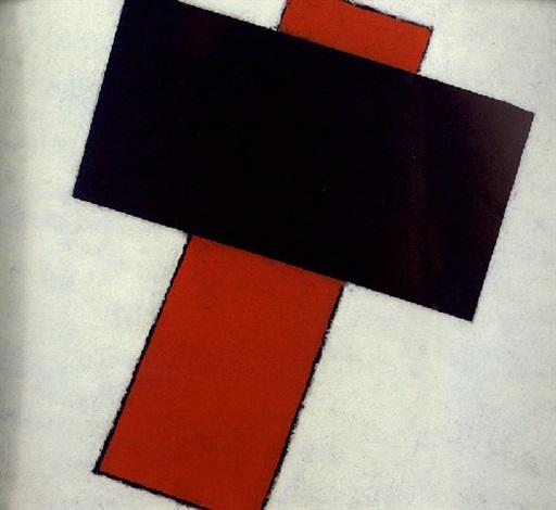 suprematist composition by kazimir malevich