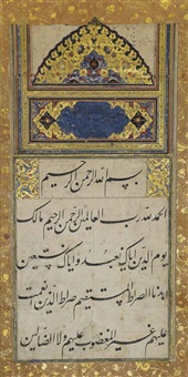 sura al-fatiha, nasta'liq by anonymous-iranian (17)