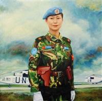 和平使者 by lei wen