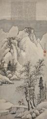 landscape by qian gu