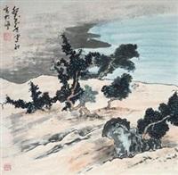 春山图 by dai jianhong