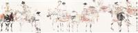 唐人骑乐图 by xu hengyu