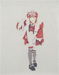 meguchan by yuko yamada