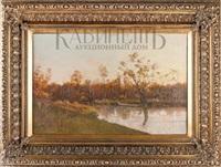 autumn landscape by evgeniy ivanovich pospolitaki