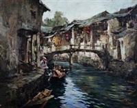 水乡系列之小桥流水 by du yongqiao