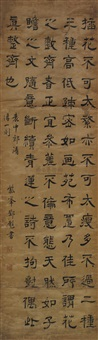 calligraphy by deng biao
