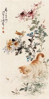 猫趣图 by cao kejia and wang xuetao