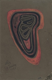untitled (tagore's seal--a study) by rabindranath tagore
