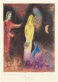 chloé vêtue et coiffée par cléariste, from daphnis et chloé by marc chagall