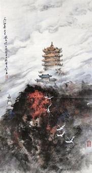 黄鹤楼 by xu shiqi