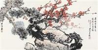 苍松红梅 by liang shixiong