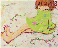doze in the spring by ayako rokkaku