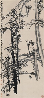 墨梅图 立轴 水墨纸本 (painted in 1919 ink plum) by wu changshuo