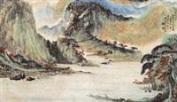 红树青山好放船 by zhou yihong