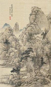 山水 by dai zhennian