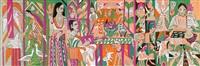pastoral by k.g. subramanyan