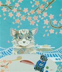 favorite poem by kaduki yamazaki