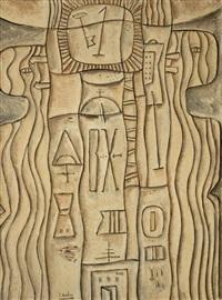 composición forma by h. goitino