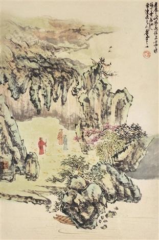 张公洞 by xiao ping