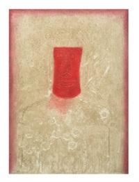 máscara roja by rufino tamayo