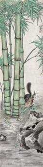 松鼠翠竹 by liu zijiu