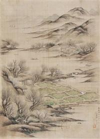 山水 by lin congyong