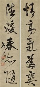 行书五言联 (couplet) by zhan jingfeng