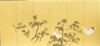 pheasant and pine tree with sun by shuho ikegami