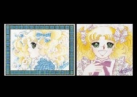 secret (+ my sweet heart, smllr; 2 works from candy candy) by yumiko igarashi