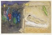 hyménée, from daphnis et chloé by marc chagall