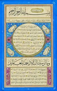 hilye-i serif by bakkal arif