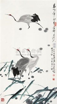 高鸣常向月 by lin fengqing