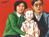 one child policy series no. 23 by wang jinsong
