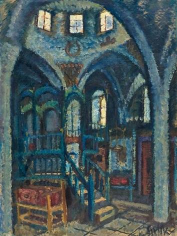 haari synagogue safed by arieh allweil