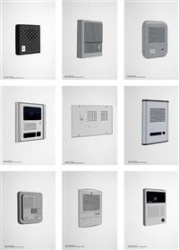 intercommunication devices (9 works) by bani abidi