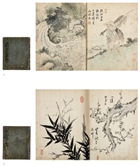 untitled (2 vols w/200 works) by yu sangyong