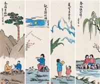 四季山水人物 四屏 纸本设色 (in 4 parts) by feng zikai