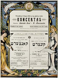 invitation to concert by the union of the zion youth by posters: music